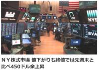 世界の経済はどこまで下がるのかしら? - 3Mレポート