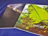 モンベルの2020春~夏カタログが届きました! - 乗鞍高原カフェ&バー スプリングバンクの日記②
