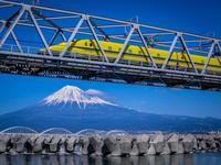 2020.3.6ドクターイエローと富士山(東海道新幹線富士川橋梁) - ダイヤモンド△△追っかけ記録