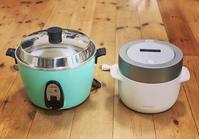 大同電鍋がきた - お茶の水調理研究所