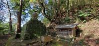 西金砂神社2@茨城県 - 963-7837