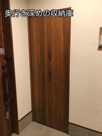  自宅収納実例 夫の管轄、玄関収納の整理。 - 岐阜・整理収納アドバイザーのブログ・おちつくおうち