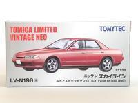 トミーテック・LV-N196a 日産スカイライン GTS-t TypeM(赤) - 燃やせないごみ研究所