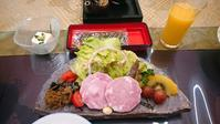 明方(みょうがた)ハム - Tea's room  あっと Japan
