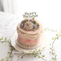 バースデーケーキを作ってみた - Sweets Studio Floretta* Flower Cake & Sweets Class@SHIGA