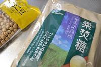 悩ましい日々 - hanasdiary.exblog.jp