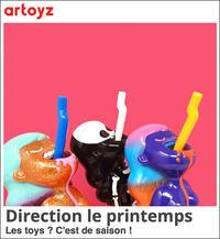 パリのモチャ屋ARTOYZでミミ大評判 - 下呂温泉 留之助商店 店主のブログ