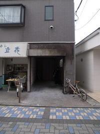 店舗設計開始 - 早田建築設計事務所 Blog