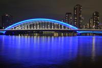 永代橋 - 人生とは旅なり