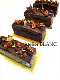 2020年2月のお菓子教室 - Atelier BLANC