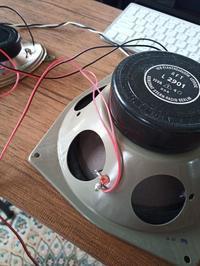 東独RFT製ヴィンテージユニット使用スピーカーシステムの内部コードの変更 - Kansafu on My Mind