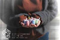 3/11(水)〜3/17(火)は、あべのハルカス近鉄百貨店に出店します! - 職人的雑貨研究所
