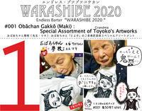 WARASHIBE 2020 : #001 Obâchan Gakkô (Maki) - maki+saegusa
