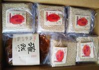 発芽玄米は、石焼ビビンバによく合います。白米ごはんで作るより力強い味になります。 - 百笑通信 ブログ版