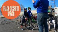 2020シーズン|最初のトラック合同練習 - アメリカを自転車でエンジョイ