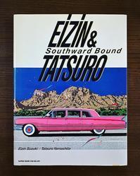 Southward Bound EIZIN & TATSURO - Never ending journey