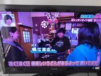 高砂さん - 四代目志賀社長のブログ