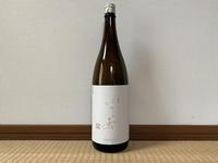 (滋賀)はぎの露 純米酒 / Haginotsuyu Jummai - Macと日本酒とGISのブログ