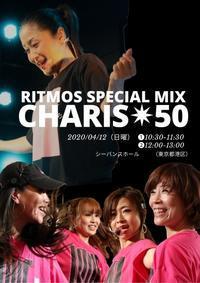CHARIS★50イベントのご案内 - カリテス ニュースブログ