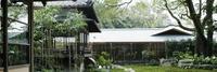 徳川園和カフェバー蘇山荘 - レトロな建物を訪ねて