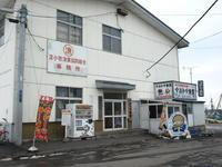 マルトマ食堂その91(あんかけ焼きそば) - 苫小牧ブログ