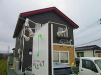 昨日、寒河江市にあるレストラン「あんだんて」で、コンサートすることが決まりました - ピアノ日誌「音の葉、言の葉。」(おとのは、ことのは。)