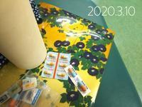 2020.3.10  #腎移植 #通院日記  🏥✨ - 山口県下関市 の 整理収納アドバイザー           村田さつき の 日々、いろいろうろうろごそごそ