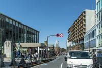 春の街をあるきました。3月12日(木)6850 - from our Diary. MASH  「写真は楽しく!」