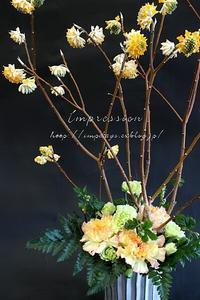 定期装花からミツマタ - Impression Days