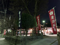 新たな時代の始まり - 【熊本エステ/東京】あなたの綺麗をプロデュース♡サロン・スクール経営♡渡邊明美
