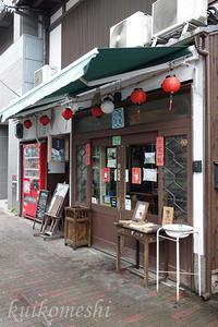 京都旅行04-微風台南 - クイコ飯-2