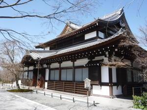 京都を一望 -