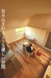 中庭のメリットオープンハウスのお知らせ36坪の土地に建つ中庭のある住まい - 加藤淳一級建築士事務所の日記