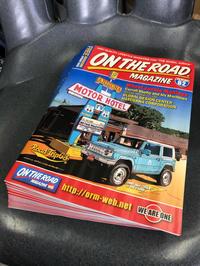 『 ONTHEROAD MAGAZINE Vol.62 』入荷 - みやたサイクル自転車屋日記