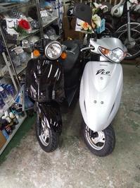ご成約★ - 大阪府泉佐野市 Bike Shop SINZEN バイクショップ シンゼン 色々ブログ
