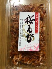 美味しい佃煮 - Muguet's blog