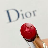 DiorAddict ステラーハロシャインリップスティック、初めてオンラインブティックで買ってみました。 - あれも食べたい、これも食べたい!EX