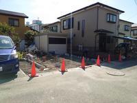 磨き屋秘密基地建設 Day4 - 磨き屋 FURUKAWA's Blog