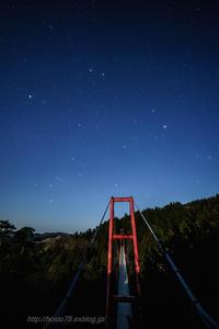 吊り橋と輝く星座 - デジタルで見ていた風景