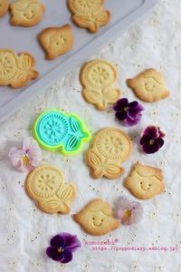 お花とスマイルクッキー&手作りマスク - komorebi*