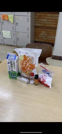 ノルウェー料理! - Hokudairyugaku's Blog