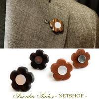 木製ブートニエール | NETSHOP - オーダースーツ東京 | ツサカテーラー 公式ブログ