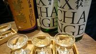 エキニシ『あとり酒店』 - Tea's room  あっと Japan