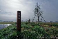 釣棚跡 - Mark.M.Watanabeの熊本撮影紀行