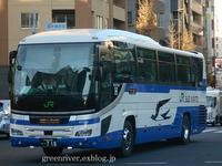 JRバス関東718 - 注文の多い、撮影者のBLOG