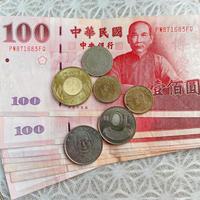 基隆寄港時の台湾ドル両替で、コンビニATM使ってみました。ダイヤモンドプリンセス沖縄台湾クルーズ38 - あれも食べたい、これも食べたい!EX