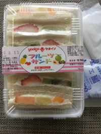 ふたばの豆餅とヤオイソのフルーツサンド - 京都西陣 小さな暮らしから、田舎暮らしへぼちぼち・・・
