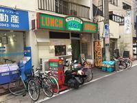 洋庖丁@板橋 - 食いたいときに、食いたいもんを、食いたいだけ!
