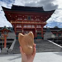 【恋愛成就】京都旅行で訪れたいおみくじ5選♡ - た ま き's Blog