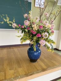 三重県農業大学校卒業式 - kaenの手仕事